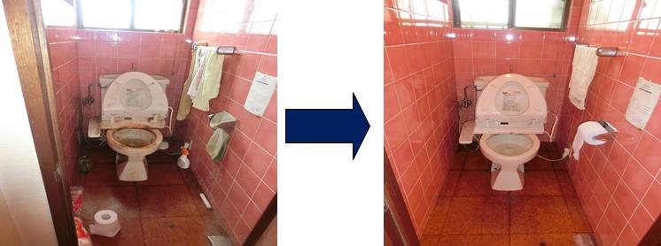 倉井 風呂・トイレ2