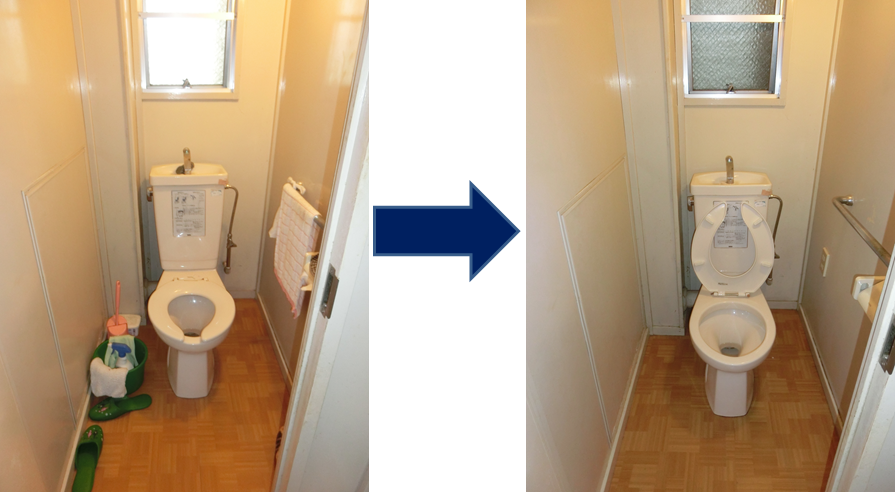 い トイレ