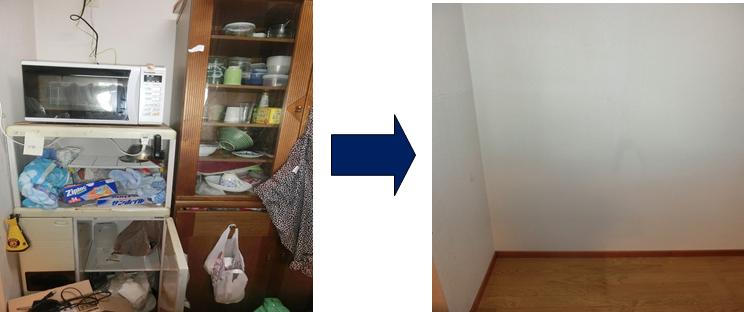 中村 キッチン2