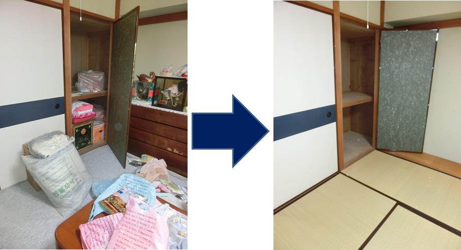 い 和室2