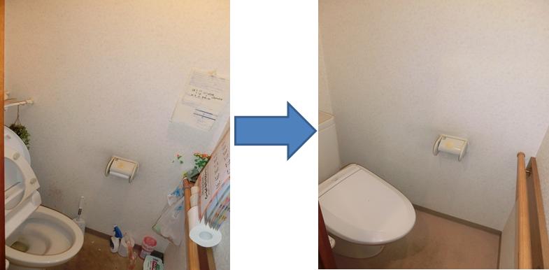 中村 トイレ、風呂1