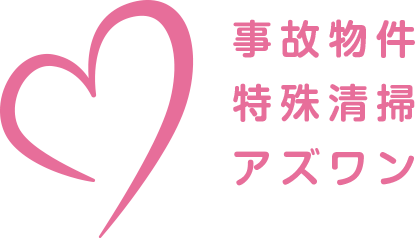 株式会社 as one